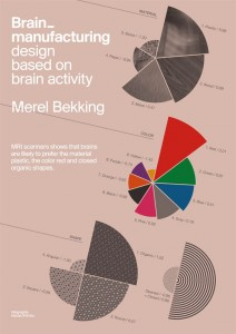 infographic_brain_manufacturing